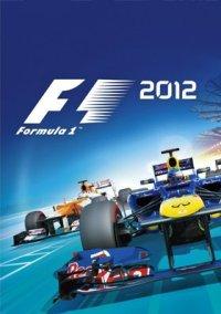 Обложка F1 2012