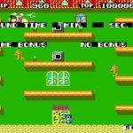 Скриншот SEGA Mega Drive Classic Collection Volume 3 – Изображение 31