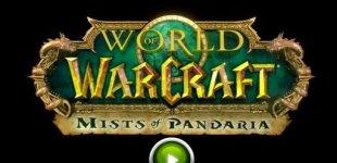 World of Warcraft: Mists of Pandaria. Видео #8