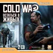 Обложка Cold War