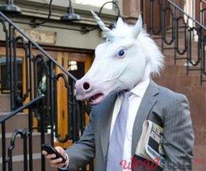 ВGTA Online вчесть праздника всем дадут маску единорога