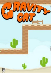 Обложка Gravity Cat