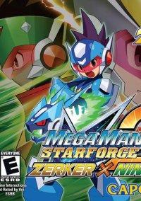 Обложка Mega Man Star Force 2: Zerker x Ninja