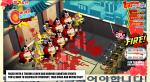 Apple забанил игру по мотивам политической ситуации в КНДР - Изображение 4