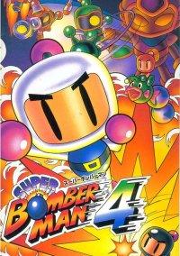 Обложка Super Bomberman 4