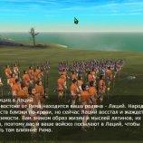 Скриншот The History Channel: Great Battles of Rome – Изображение 4