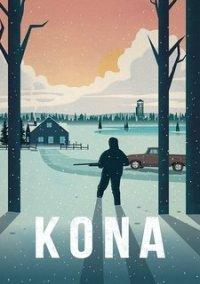 Обложка Kona