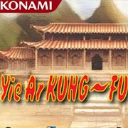 Обложка Yie Ar Kung-Fu