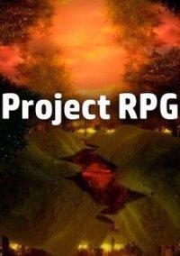 Обложка Project RPG