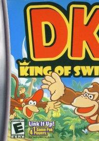 Обложка DK: King of Swing
