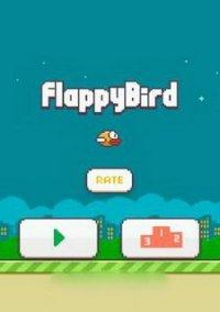 Flappy Bird – фото обложки игры