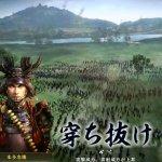 Скриншот Nobunaga's Ambition: Creation – Изображение 7