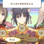 Скриншот Shining Hearts – Изображение 14