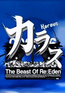 Karous: The Beast of Re:Eden