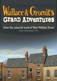 Обложка Wallace & Gromit's Grand Adventures Episode 2 - The Last Resort