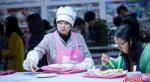 Hello Kitty покорила ведущий научно-технический университет Китая - Изображение 7