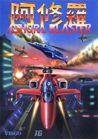 Обложка Ashura Blaster
