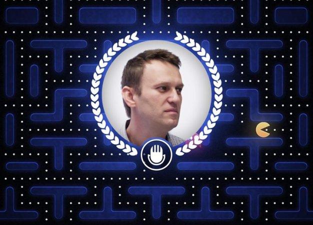 Интервью с Алексеем Навальным: «Видеоигры – это замечательно!»