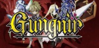 Gungnir. Видео #1