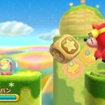 Скриншот Kirby: Triple Deluxe – Изображение 1