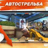 Скриншот Guns of Boom – Изображение 2