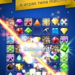 Скриншот Jewel Galaxy – Изображение 1