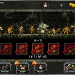 Скриншот Metal Slug Defence – Изображение 1