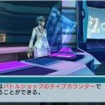 Скриншот Phantasy Star Portable 2 Infinity – Изображение 21