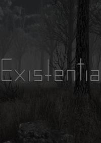Обложка Existentia