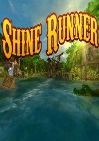Обложка Shine Runner