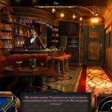 Скриншот Секреты Колеса Дракона – Изображение 3