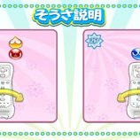 Скриншот Puyo Puyo!! 20th Anniversary – Изображение 1