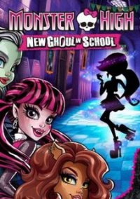 Обложка Monster High: New Ghoul in School