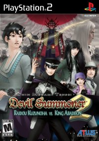 Shin Megami Tensei: Devil Summoner 2 - Raidou Kuzunoha vs. King Abaddon – фото обложки игры