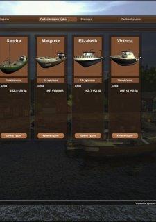 Open Sea Fishing: The Simulation