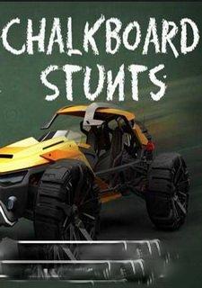 Chalkboard Stunts