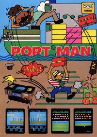 Обложка Port Man