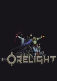 Обложка OreLight