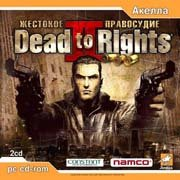 Обложка Dead to Rights 2: Hell to Pay