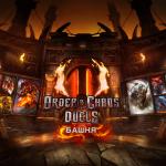 Скриншот Order & Chaos Duels – Изображение 6