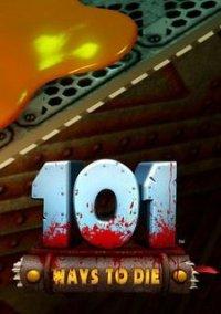 Обложка 101 Ways To Die