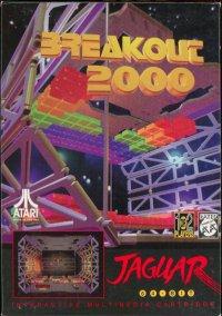 Обложка Breakout 2000