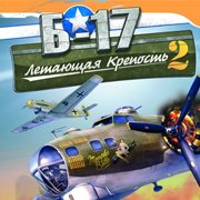 Обложка B-17 Flying Fortress: The Mighty Eighth