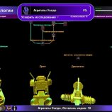 Скриншот Sword of the Stars: Argos Naval Yard