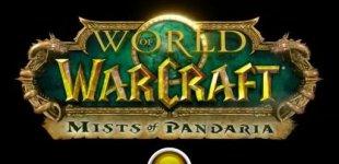 World of Warcraft: Mists of Pandaria. Видео #7
