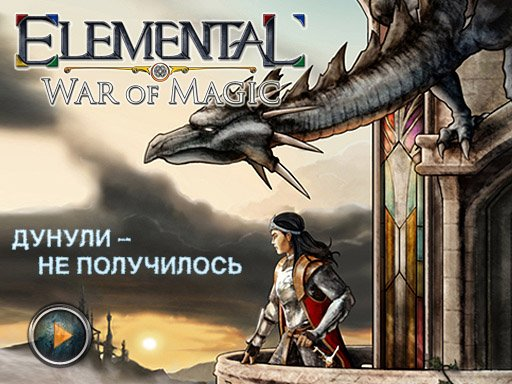 Elemental: War of Magic. Видеорецензия
