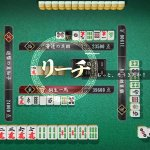 Скриншот Yakuza 0 – Изображение 81