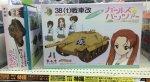 Как устроены японские магазины видеоигр - Изображение 12