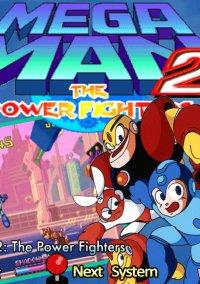 Mega Man 2: The Power Fighters – фото обложки игры