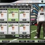 Скриншот Kicks (2007) – Изображение 5